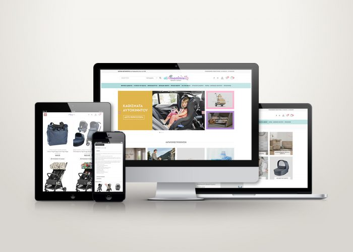 Responsive-showcase-presentation-all4mommies